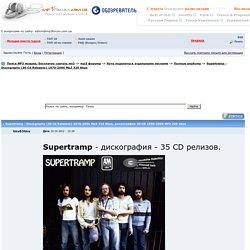 torrent led zeppelin discography 320