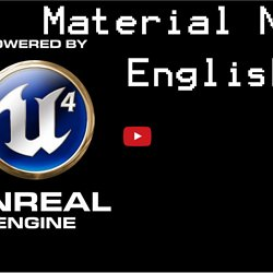 Unreal Engine 4 | Pearltrees