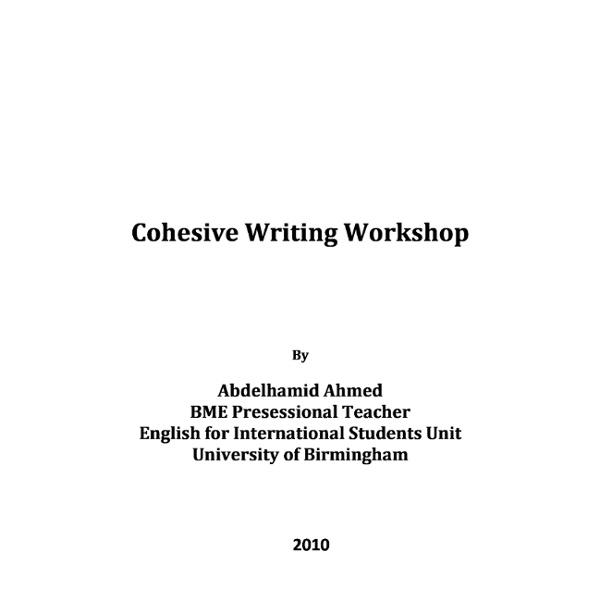Coherent Essay